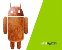 Di (Android N) Neyyappam teh Naon Sih ?